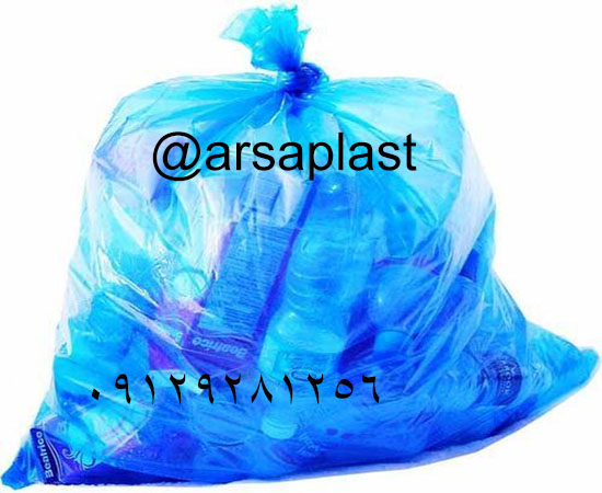 انواع کیسه های زباله